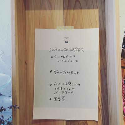 写真 3(2).jpg