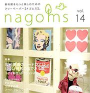 free paper nagoms
