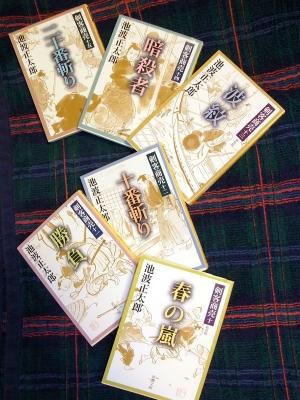 剣客商売 10〜15巻のりのりで読破