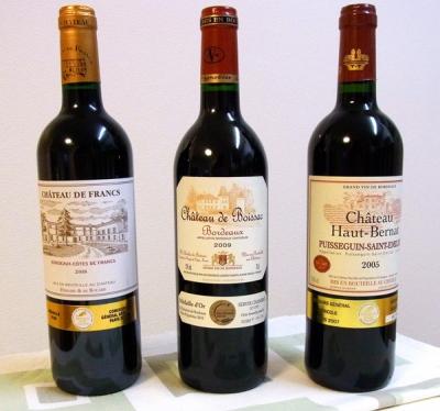 京橋ワインより金メダル6本セットのお値打ち予感の3本