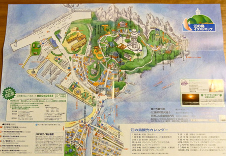 江ノ島が一目で分かる!裏の名所情報が大人の修学旅行感を盛り上げる。