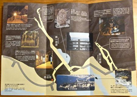 観光都市江ノ島を意識した岩屋のパンフ表紙は広重作