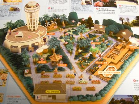 コッキング荘マップのペーパークラフト。印刷物に見えないね(!o!)