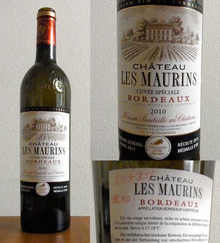 2012.10 Chateau LES MAURINS