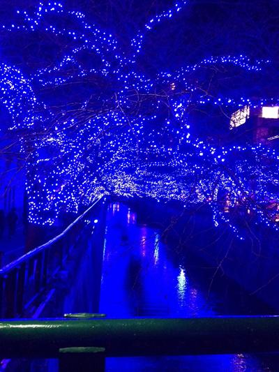 青の洞窟、中目黒