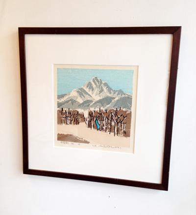 畦地梅太郎、木版画AP、甲斐駒ヶ岳、額裝
