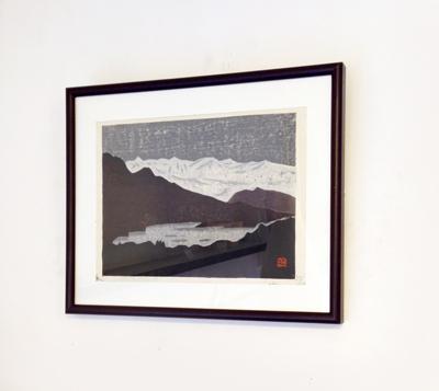 青木湖、版画、前田正雄