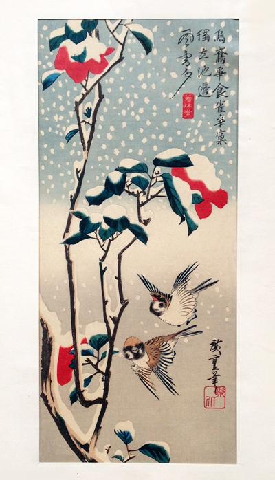 歌川広重、雪中椿の雀、復刻浮世絵、木版画、アダチ版画