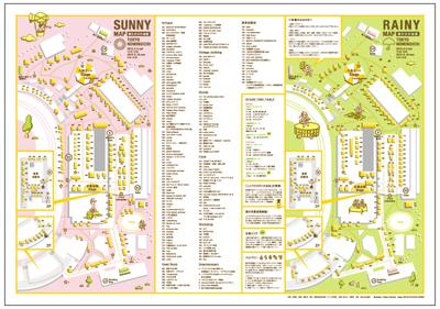 東京蚤の市、マップ、スケジュール