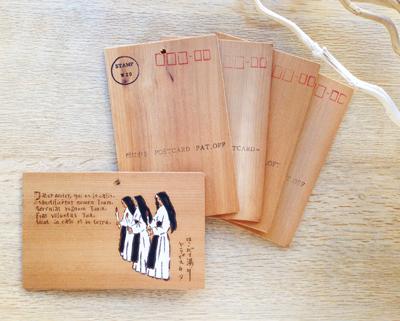 板ハガキ、ポストカード、北海道、土産品、板絵、ヴィンテージ