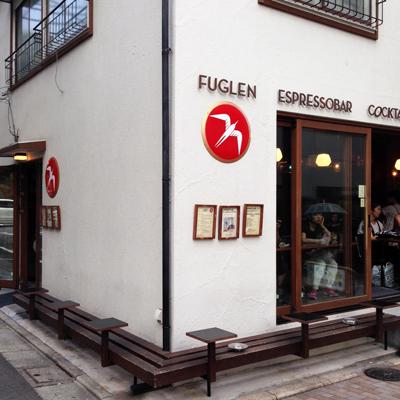 フグレン、fuglen、コーヒー、ミッケラー東京、デンマークビール、mikkeller