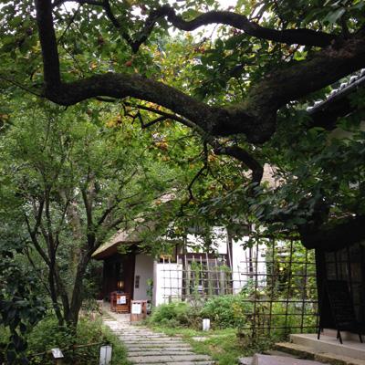 白州正子、白州次郎、武相荘、旧白州邸