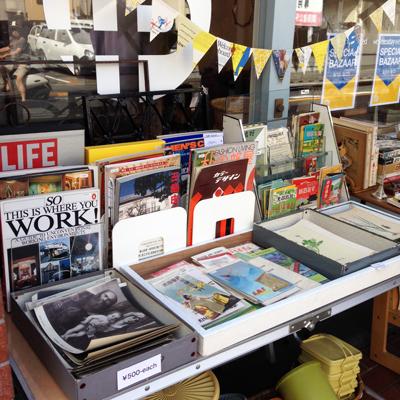 ブックフェア、ナンセンス下北沢、古本、紙もの、パンフレット、ボタニカルアート