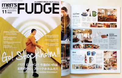 fudge、ファッジ、ファッション雑誌、メンズファッジ、北欧スタイル