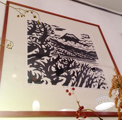 笹島喜平、木版画「富士」