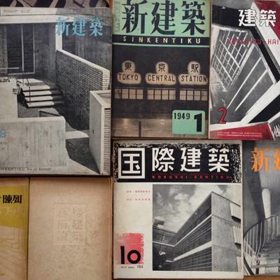 ヴィンテージマガジン、雑誌、古本、新建築