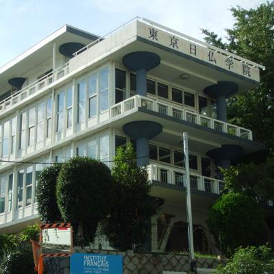マッシュのホームパーティー、菊池亜希子、美食の祭典、坂倉準三建築