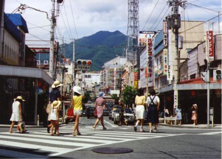 飯田市歴史研究所 歴研ニュース50号が発行されました ...