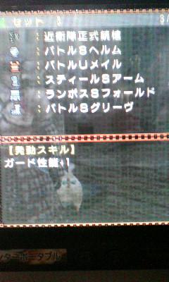 20070418_278489.jpg