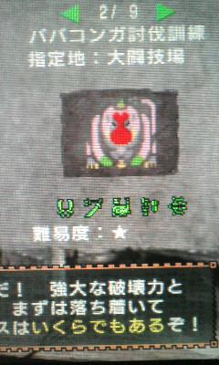 20070422_280805.jpg