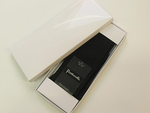 パンセレラ6200ブラック