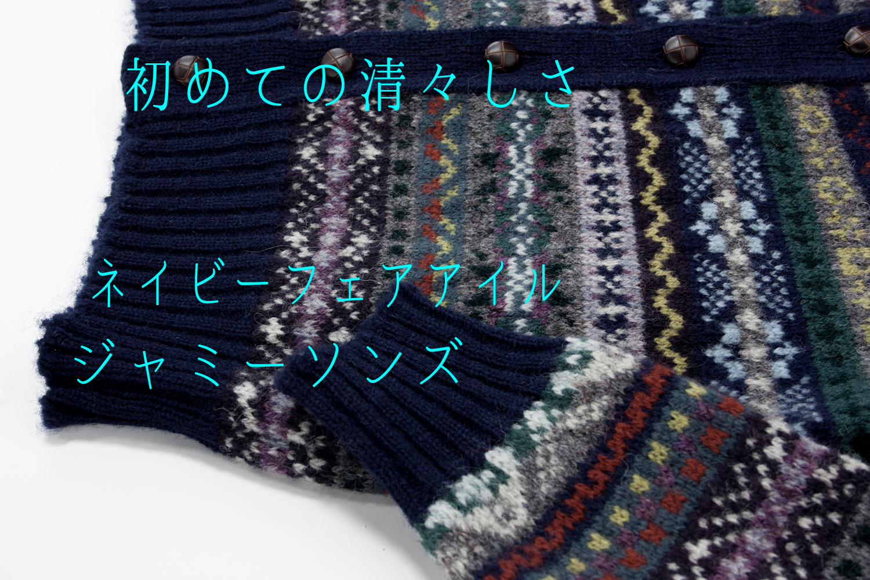 js-cncd-nvy-10503-20-6hl.jpg