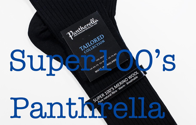 パンセレラ6240スーパー100ホーズ