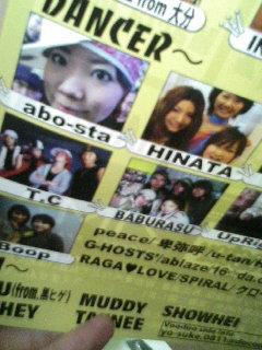 20060511_168970.JPG