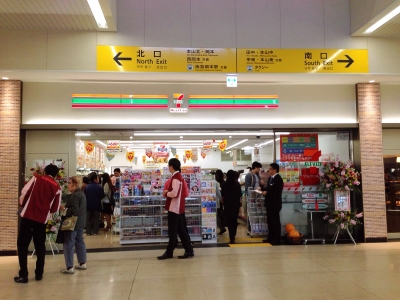 __ 駅3.jpg