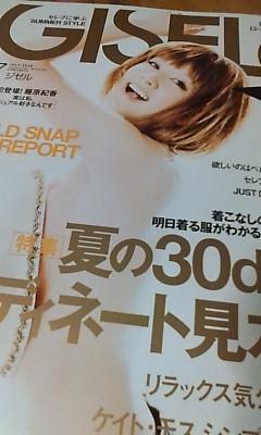 20080528215721.jpg