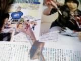 画像0308.jpg
