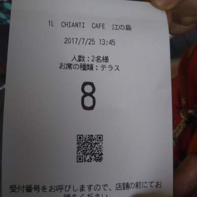DSC_9352.JPG