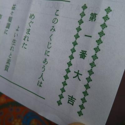 DSC_9368.JPG