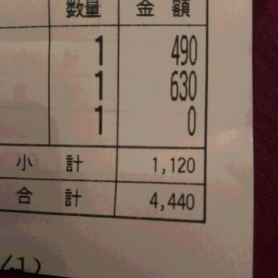 DSC_5596.JPG