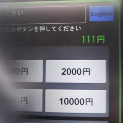 DSC_6477.JPG