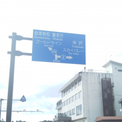 DSC_7348.JPG