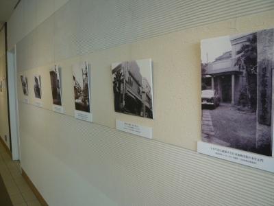 わが街レトロ写真展2