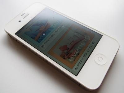 参考画像iPhone