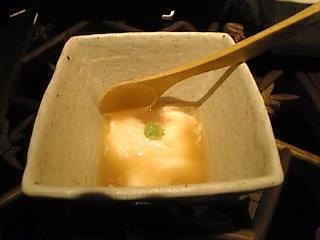 呑菜「生湯葉のお刺身」