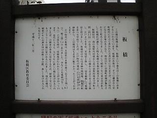 20070401_板橋