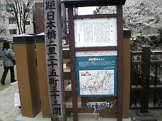 20070401_板橋2