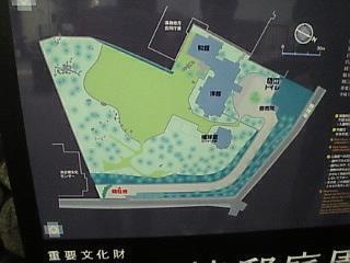 旧岩崎邸庭園「庭園内地図」