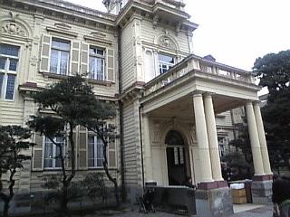 旧岩崎邸庭園「洋館外観」