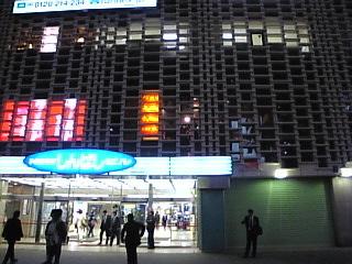 ニュー新橋ビル入口
