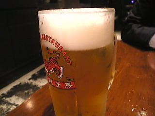 紅虎餃子房「生ビール」