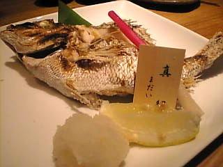 天地旬鮮 八吉 新橋店「真鯛焼き」