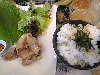 うしすけ「鹿児島産黒豚のサムギョブサル(豚バラ肉) えごまのご飯」