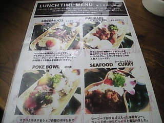 HawaiianRestaurant Kula「メニュー」