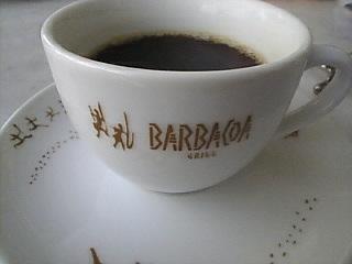 バルバッコア ステーキハウス「コーヒー」