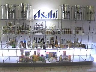 アサヒビール茨城工場「アサヒ製品一覧」